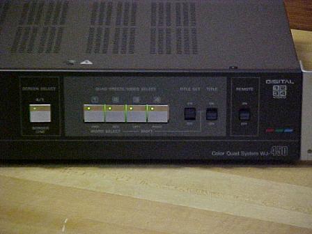 YH - 400B видеоквадратор
